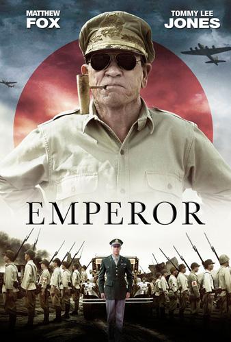 emp-Poster
